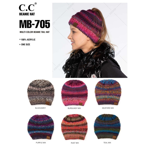 MB-705 CC- Multi color beanie tail hat 100% Acrylic One size.