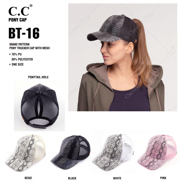 C.C BT-16 snakeskin print ponytail cap with mesh back.   - One size fits most.   - Adjustable velcro closure.  - Composition: 70% PU, 30% Polyester