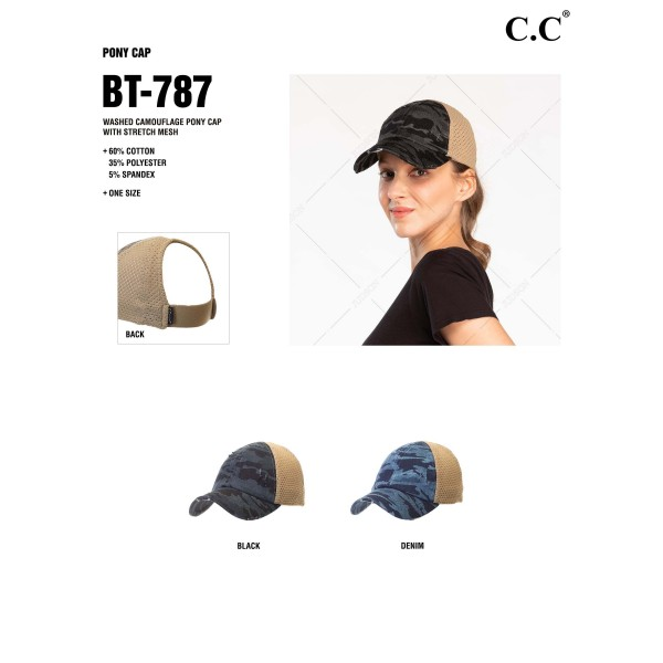"C.C. BT-787 Camo distressed vintage pony cap with knit mesh back  - 60% Cotton, 35% Polyester, 5% Spandex - 1.5"" elastic band - Two way stretch - Ultra lightweight"