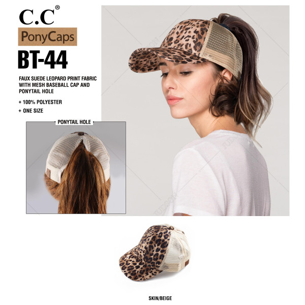 C.C BT-44 Faux suede leopard print pony cap  - 100% Polyester - Adjustable velcro closure - One size fits most